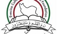 کلاسهای رایگان در موسسه فرهنگی ابن سینا