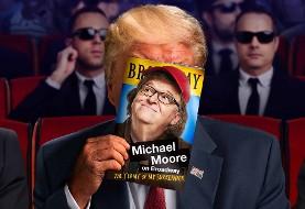 مایکل مور در مراسم بزرگداشت دن تالبوت: سرمایهداری حریص و قرن بیستمی سینما را کشت