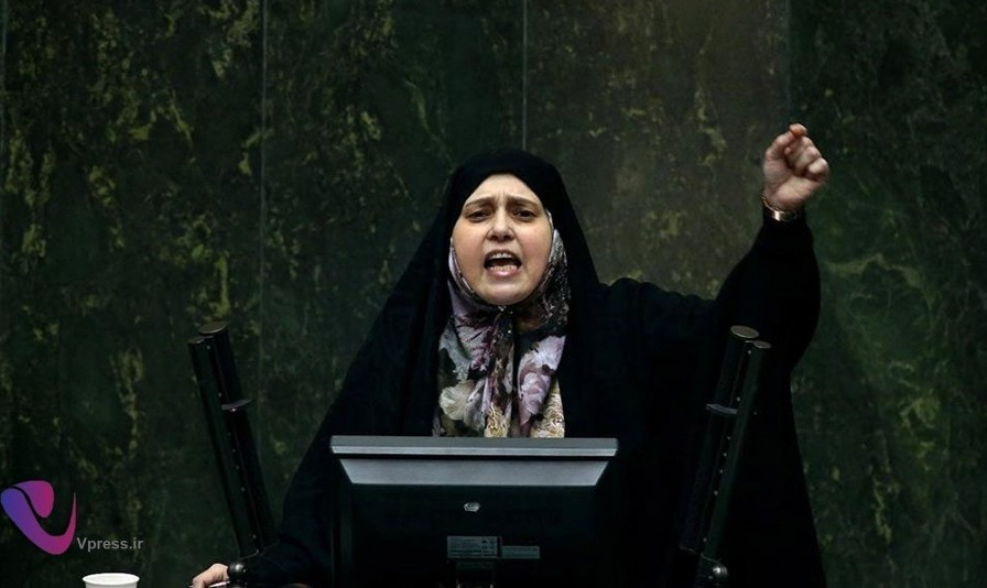 Video of Unprecedented Speech by Iranian Female MP Lashing Out at ...
