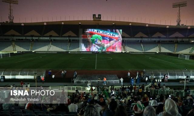 قطعی شدن نمایش بازى ایران و پرتغال در ورزشگاه آزادى برای خانواده ها