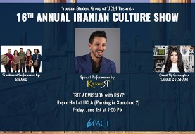Iranian Student Group Culture Show ۲۰۱۸