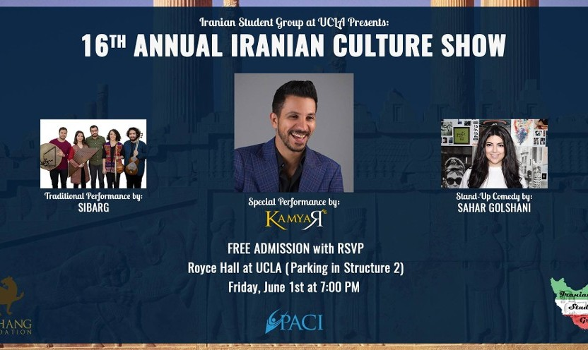 Iranian Student Group Culture Show 2018