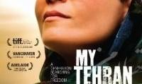 نمایش فیلم تهران من برای فروش