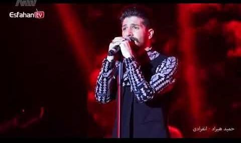 """ویدئوی اجرای زنده آهنگ سیاسی اجتماعی """"انفرادی"""" توسط  ..."""