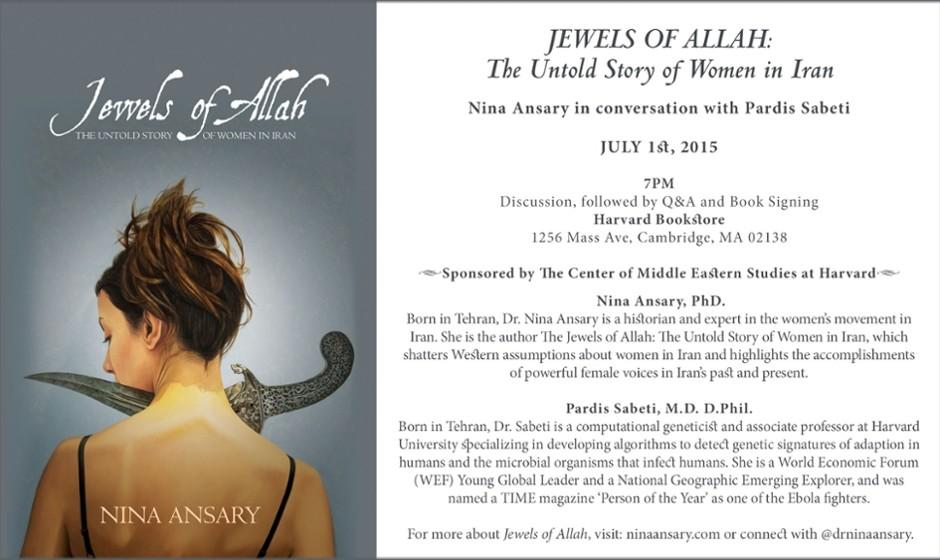 نینا انصاری: جواهرات خدا داستان ناگفته زنان در ایران