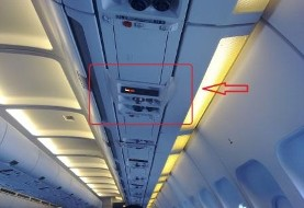 Duct taped Iranian airliner!