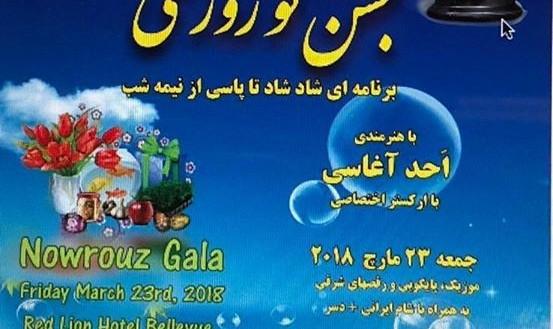 Nowrouz Gala
