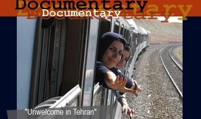 Unwelcome in Tehran Documentary Flim Screening In Vienna