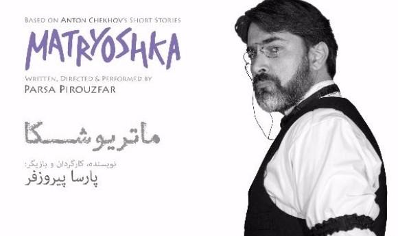 نمایش 'ماتریوشکا' در لس آنجلس: بر اساس ۸ داستان کوتاه آنتون چخوف