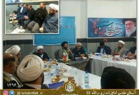 بازداشت سه مسئول اوقاف در استان تهران به علت زمین خواری تائید شد