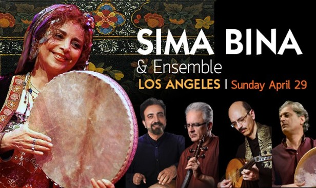 Sima Bina Live in Los Angeles