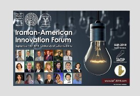 Iranian-American Innovation Forum