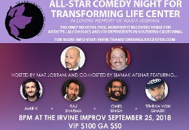 Maz Jobrani and Siamak Afshar: All-Star Comedy Night for Non-Profit Recovery Home for Addicts