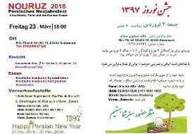Nouruz, Newroz. Neujahrsfest ۲۰۱۸