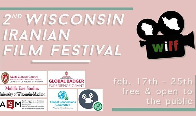 2nd Wisconsin Iranian Film Festival