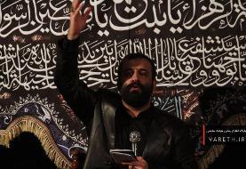 'توهین به اهل سنت'؛ اخراج مدیر شبکه پنج، مداح با قرار تامین کیفری آزاد شد