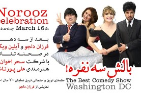 Threesome Pillow: Balesh ۳ Nafareh, Persian Comedy Play with Farzan Deljou, Ailin Vigen, Sahar Akhavan and Ali Pourtash