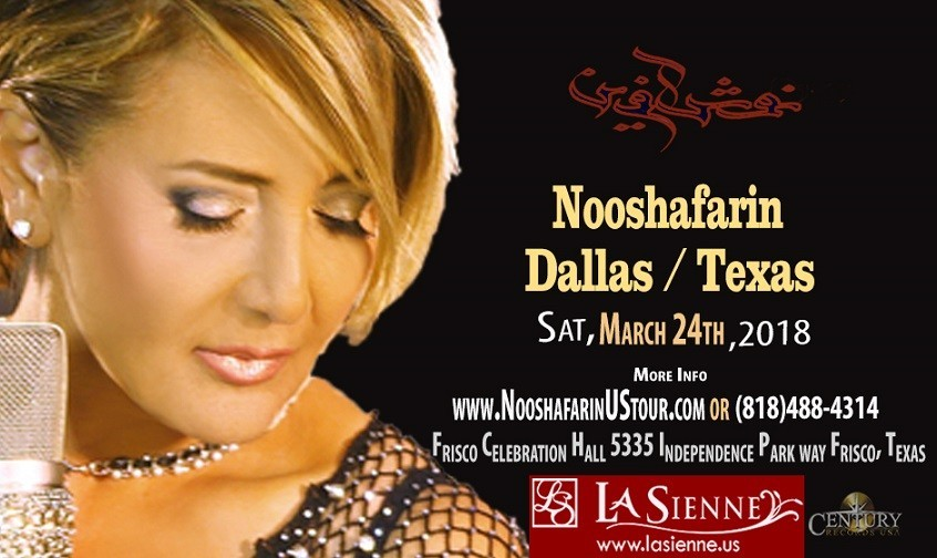 Nooshafarin Norouz Concert and Dinner Gala in Dallas, Texas