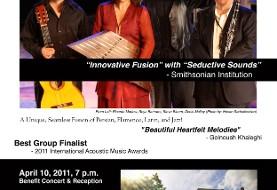 Roya Bahrami & Ensemble: CD Release Benefit Concert