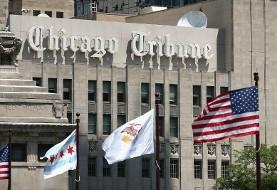 از لس آنجلس تایمز تا شیکاگو تریبون و بالتیمور سان: حمله سایبری به سیستم چاپ و توزیع روزنامه انتشار روزنامههای آمریکایی را مختل کرد