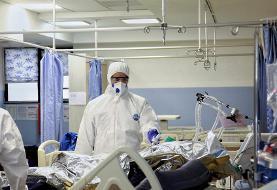 Coronavirus spread slowing in Iran; Second wave may arrive?