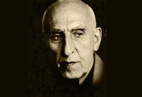Dr. Mohammad Mossadegh Servant Leadership Fund Lecture