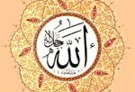 Tafsir of Quran and Memorial Services