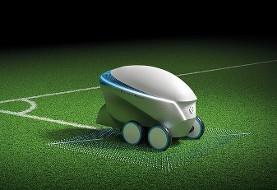 رونمایی از ربات شرکت نیسان برای خط کشی دقیق زمین فوتبال