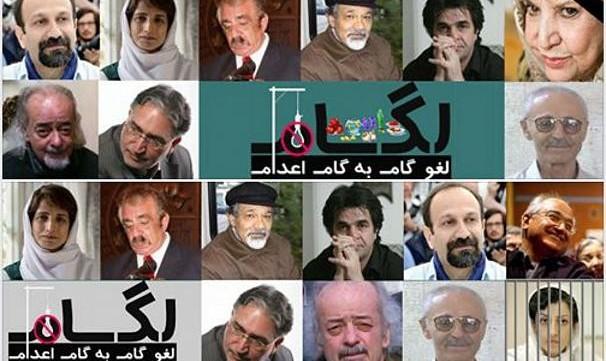 بازداشت نسرین ستوده با دستور وزارت اطلاعات به دلیل عضویت در کمپین لگام (لغو گام به گام اعدام) انجام شده است