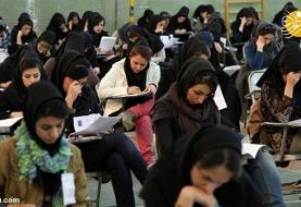 Iranian women beat men in University admission test scores and success