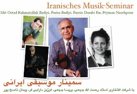 Seminar for knowledge of Persian Music