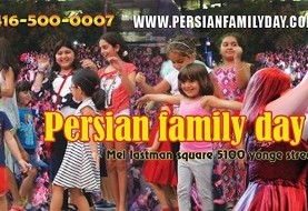 Persian Family Day ۲۰۱۶