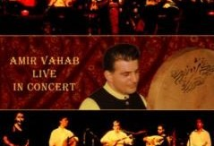 کنسرت امیر وهاب و گروه سروش