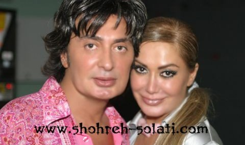Shohreh, Shahram and Farzaneh Nowruz Concert