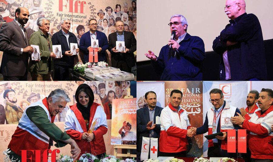 سیوهفتمین جشنواره جهانی فیلم فجر افتتاح شد