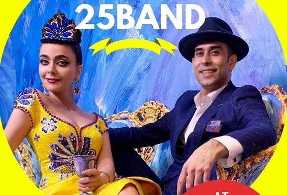 This Month in Events: Younger Iranian Americans Support 25Band, ...