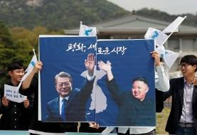 تاثیر مثبت فشارهای ترامپ؟ دیدار تاریخی سران کرهشمالی و جنوبی روز جمعه