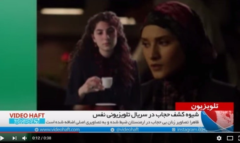 Finally women show hair on Iranian TV but through lengthy ...
