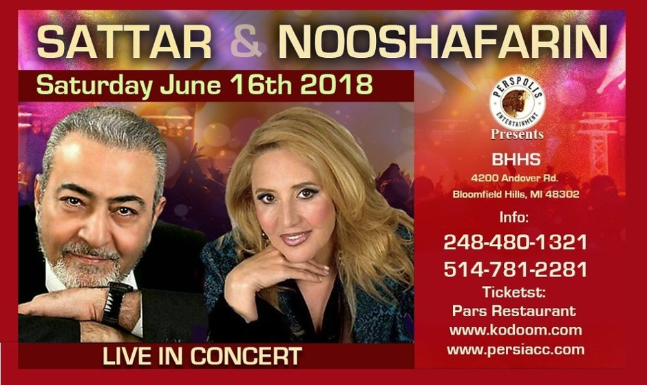 Sattar and Nooshafarin Concert and Dinner Gala in Michigan