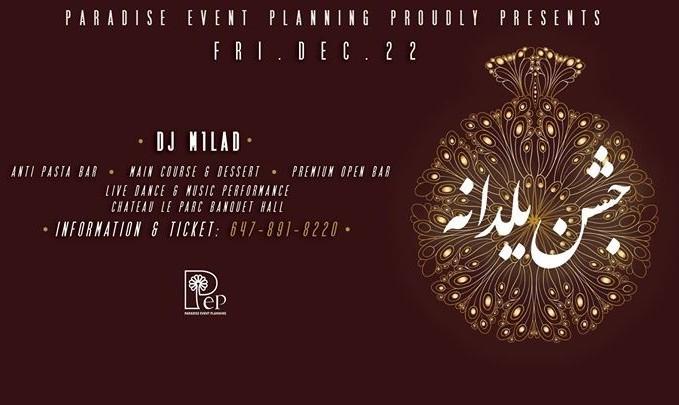 Yalda Night and Christmas Celebration