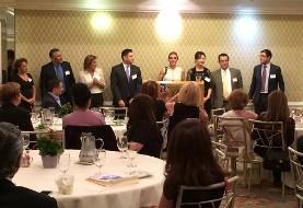 Iranian American Lawyer Association Annual Seminar