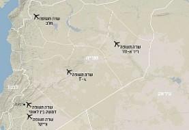 انتشار تصاویر پایگاه های ایرانی در سوریه به وسیله اسراییل