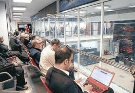 Tehran stock market plunges