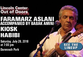Faramarz Aslani, KIOSK, and Habibi Concert: FREE Out of Doors Concert Series