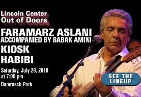 کنسرت تابستانی رایگان فرامرز اصلانی، کیوسک، و گروه پر طرفدار حبیبی در نیویورک