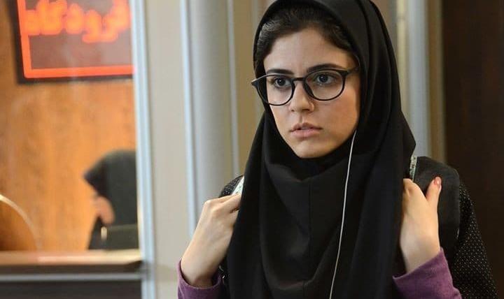 Iranian Cinema: Daughter