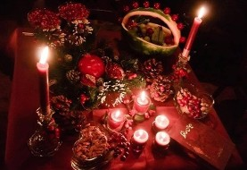 Persian Poetry Night with Yalda Celebration