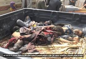 دهها کودک در حمله عربستان به اتوبوسکودکان یمنی کشته شدند