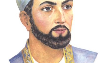 Inspired by Hafez: His Mystical Poetry and Classical Persian Music