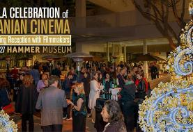 Iranian Cinema: Opening Reception with